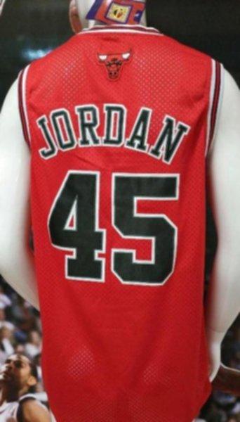 майка баскетбольная Chicago Bulls №45 JORDAN  nike