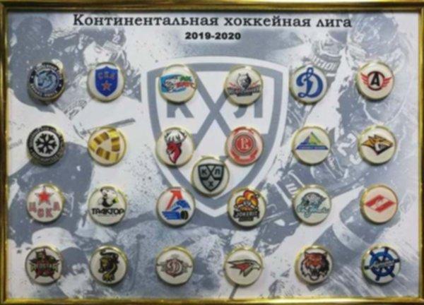 набор значков КХЛ 2019-2020 (30 см х 21 см )
