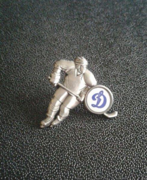 значок ХК Динамо Москва(№0662)