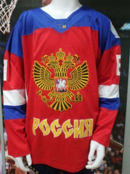свитер сборной России №8 Овечкин(World Cup 2016)
