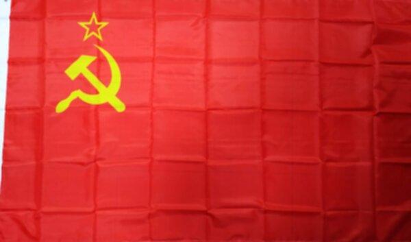 флаг СССР  150 см х 90 см