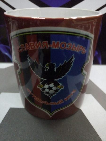 кружка Славия Мозырь(300мл.)