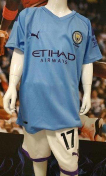 форма детская Manchester City №17 DE BRUINE(2019-2020)(домашняя)