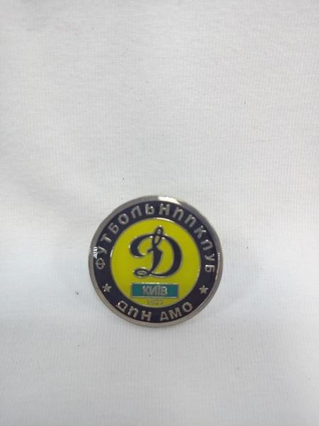 значок Dynamo Kiev(№0048)